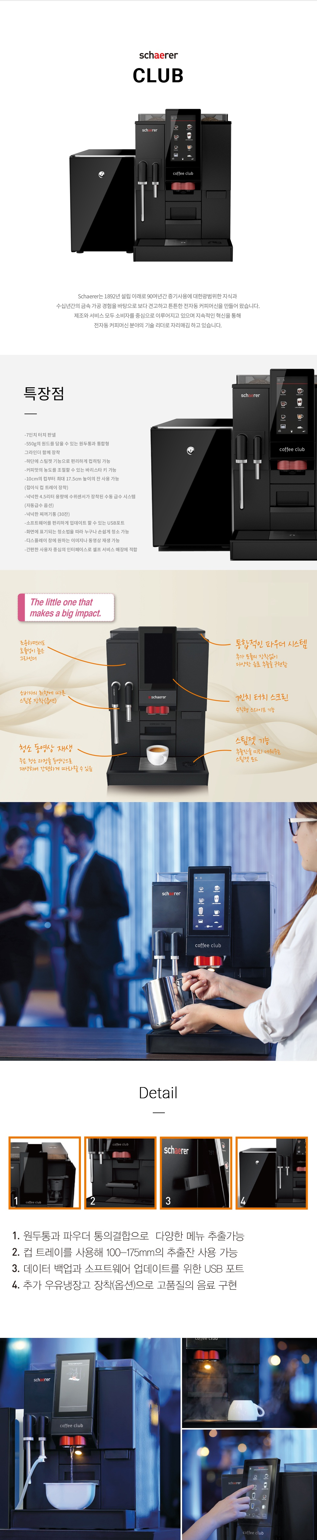 커피클럽.jpg